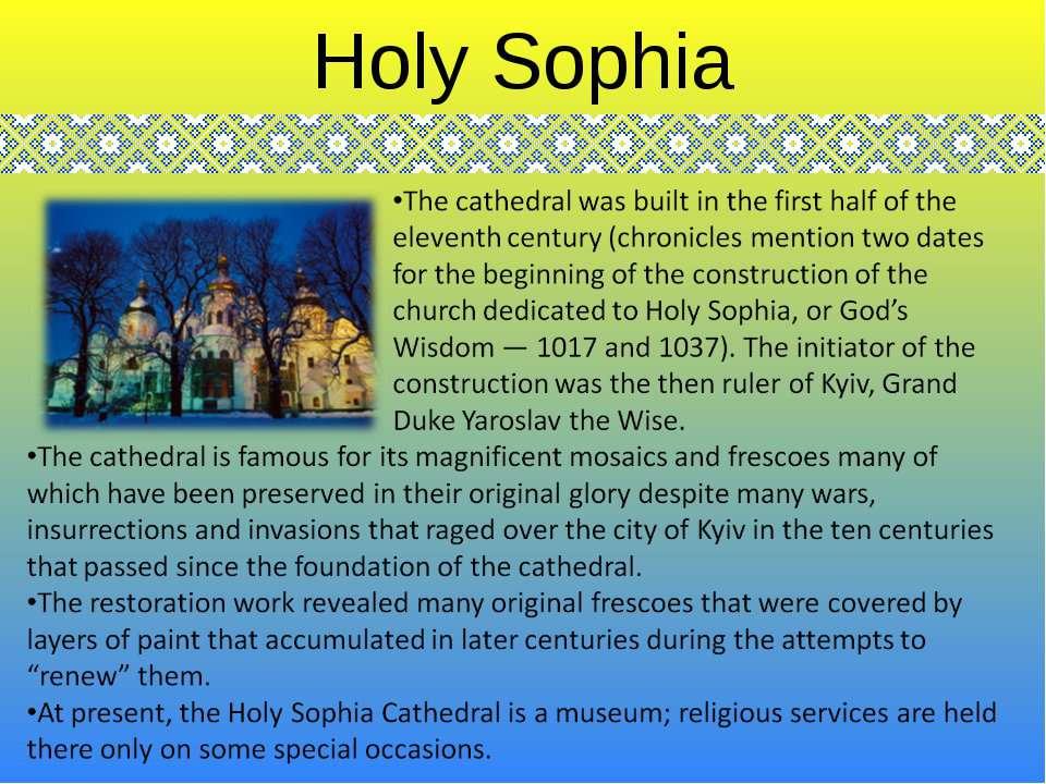 Holy Sophia