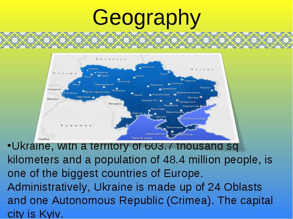 Ukraine, with a territory of 603.7 thousand sq kilometers and a population of...