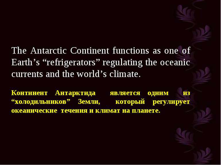 """The Antarctic Continent functions as one of Earth's """"refrigerators"""" regulatin..."""