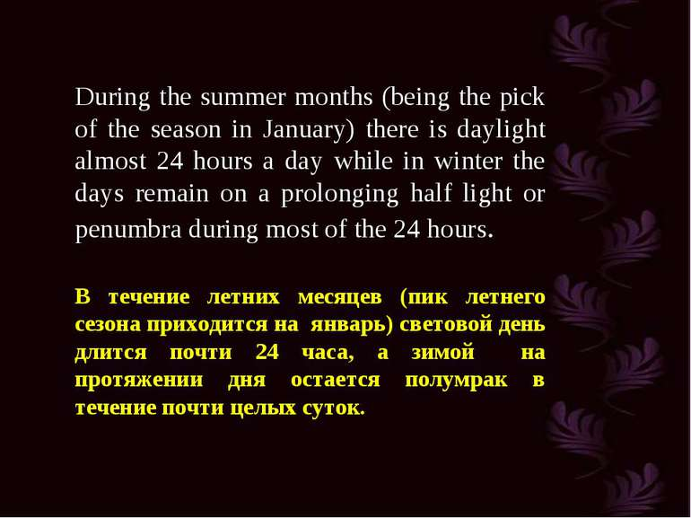 During the summer months (being the pick of the season in January) there is d...