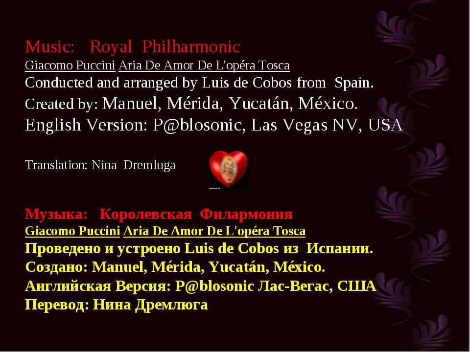 Music: Royal Philharmonic Giacomo Puccini Aria De Amor De L'opéra Tosca Condu...