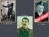 Б. Муссоліні А. Гітлер Й.Сталін