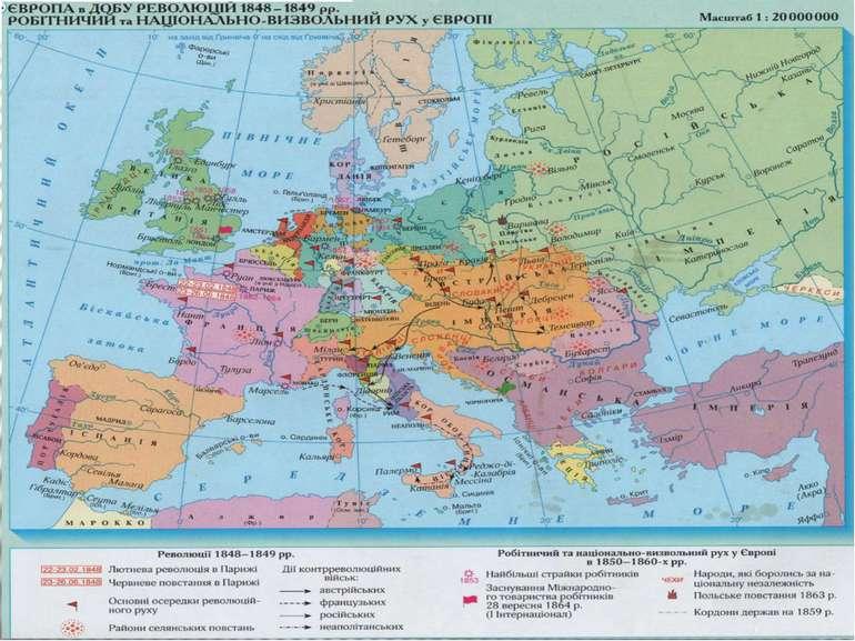 Актуалізація опорних знань Показати на карті німецькі держави та Австрійську ...