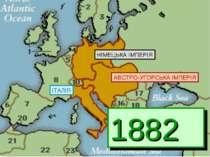 НІМЕЦЬКА ІМПЕРІЯ АВСТРО-УГОРСЬКА ІМПЕРІЯ ІТАЛІЯ 1882