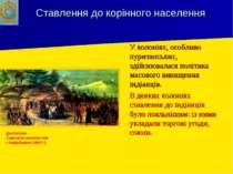 Ставлення до корінного населення У колоніях, особливо пуританських, здійснюва...