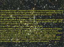 Спектральні класи з плавною послідовністю підкласівВсередині кожного класу вв...