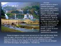 Клімат В'єтнам розташований в області субекваторіального мусонного клімату, а...