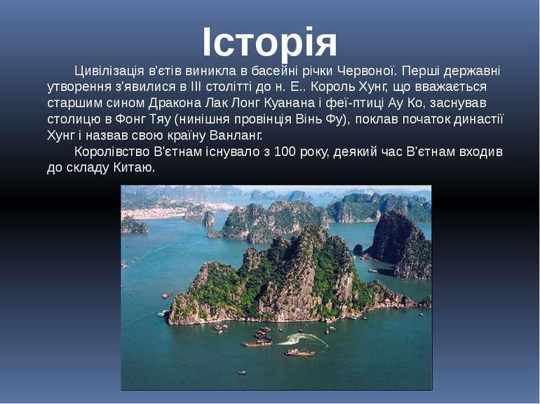 Цивілізація в'єтів виникла в басейні річки Червоної. Перші державні утворення...