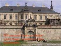 Його збудовано в1752-1756рр. запроектом самого Вацлава Жевуського.