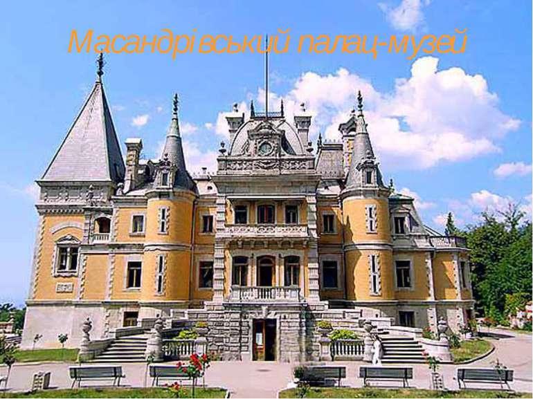 Інтер'єр палацу