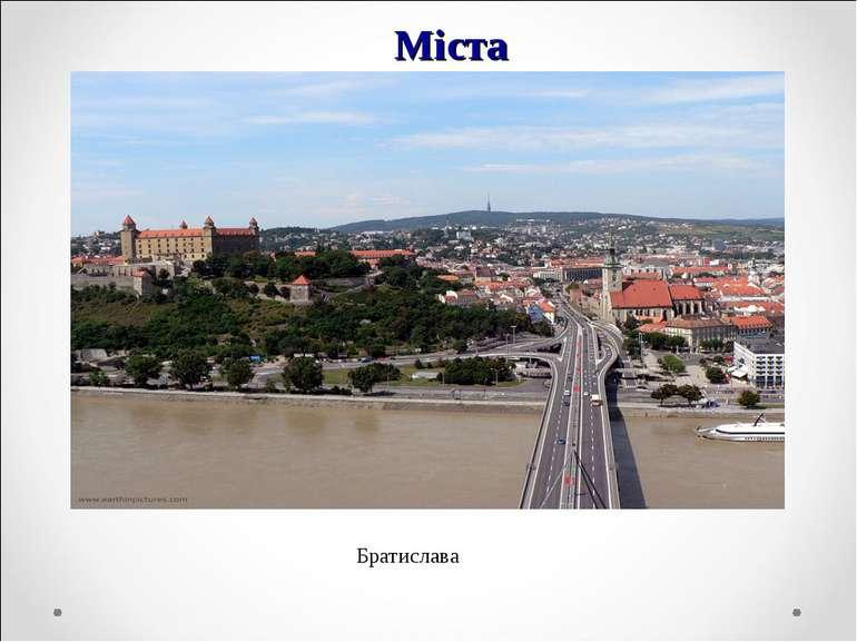 Міста Братислава