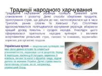 Традиції народного харчування Українська кухня — національна кулінарія, яка м...