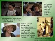 Прообразом Беккі Тетчер стала Лаура Хокінс, що жила по сусідству з Семом. Мол...