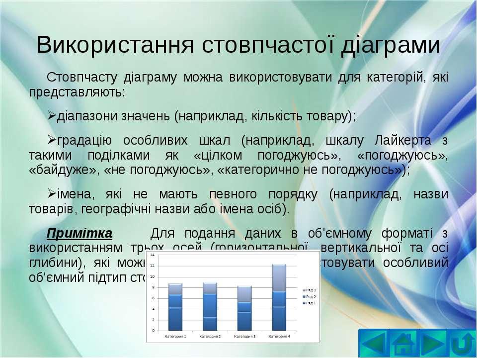 Презентація завантажена із сайту http://prezentcui.at.ua