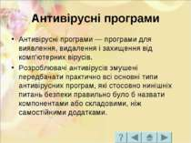 Антивірусні програми Антивірусні програми — програми для виявлення, видалення...