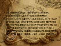 Об'єднавча акція 1919 року залишила глибинний слід в історичній пам'яті украї...
