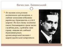 Вячеслав Липинський Не вагання між різними політичними орієнтаціями, а свідом...