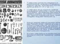 У скіфському суспільстві утверджується рабовласництво, розвивається державніс...
