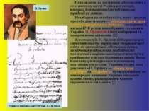 Незважаючи на посилення абсолютизму у політичному житті Російської імперії, к...
