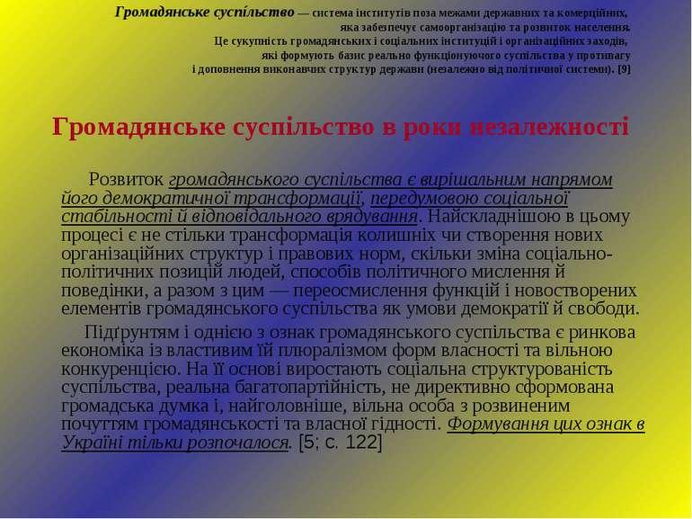 Громадянське суспільство в роки незалежності Розвиток громадянського суспільс...
