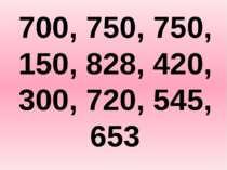 700, 750, 750, 150, 828, 420, 300, 720, 545, 653