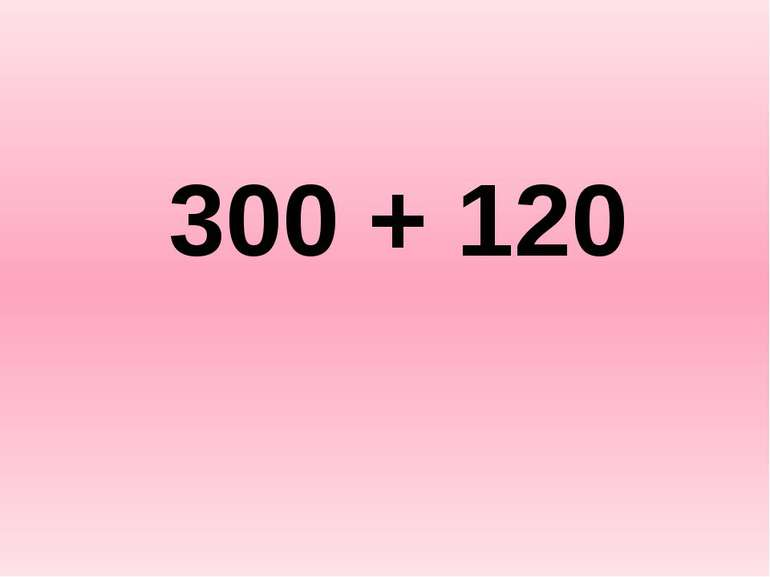 300 + 120