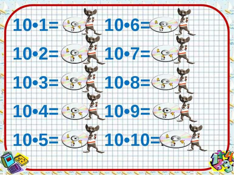 10•1= 10 10•6= 60 10•2= 20 10•7= 70 10•3= 30 10•8= 80 10•4= 40 10•9= 90 10•5=...