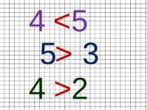 4 5 5 3 4 2 < > >