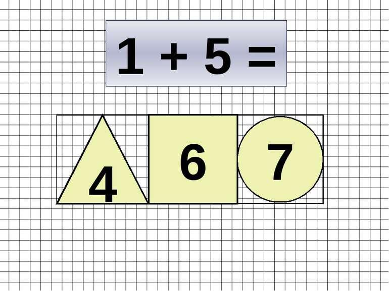 1 + 5 = 4 6 7