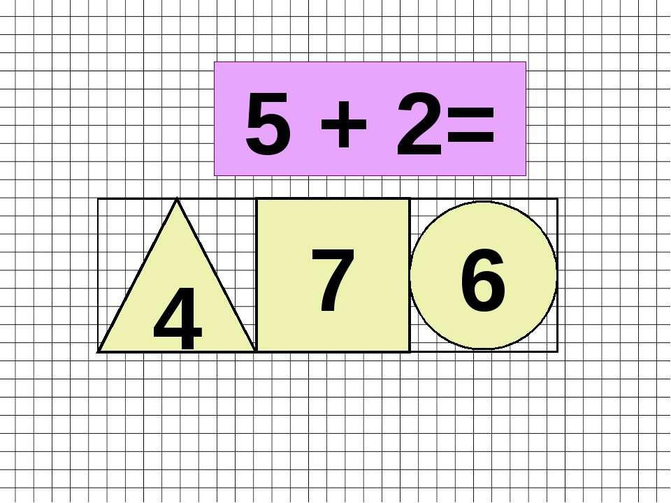 5 + 2= 4 7 6