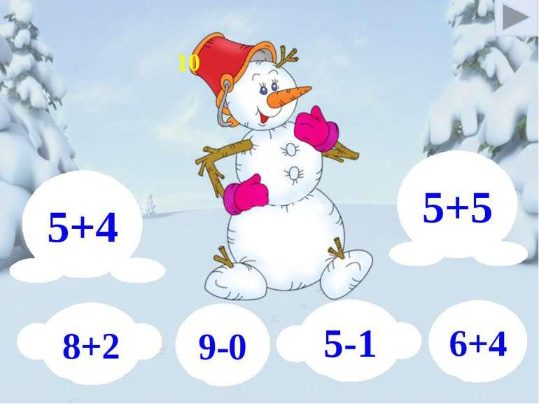 5+5 5+4 5-1 8+2 9-0 6+4 10