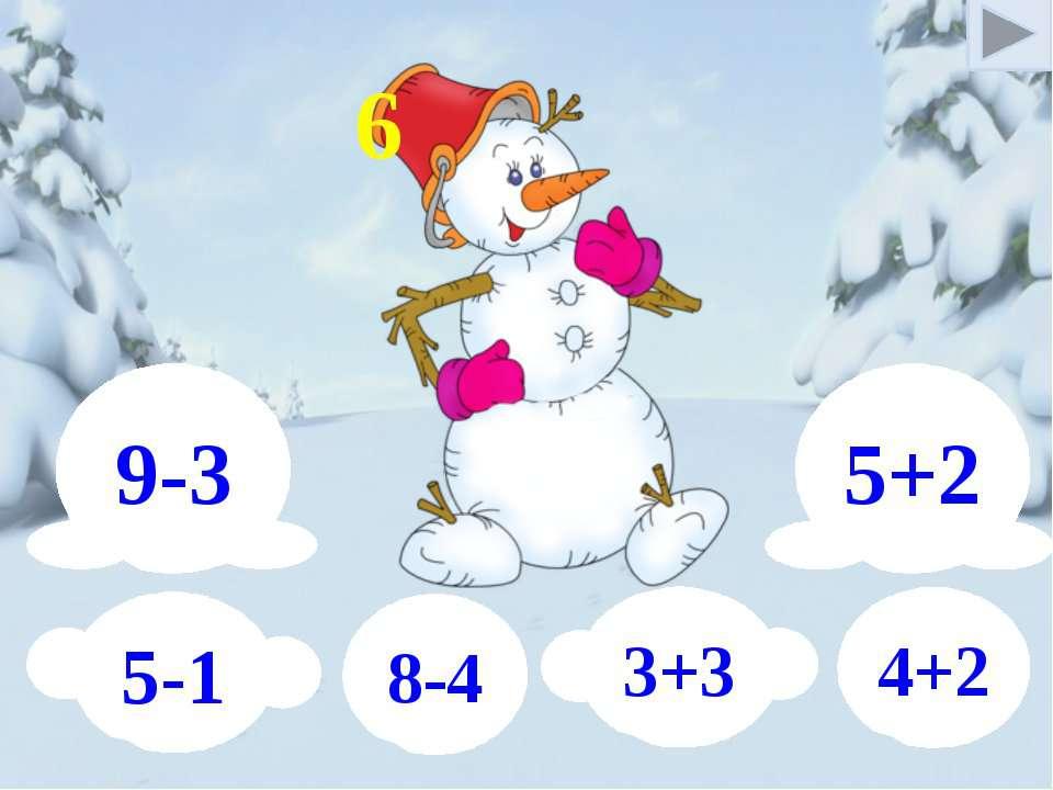 9-3 5+2 5-1 3+3 8-4 4+2 6