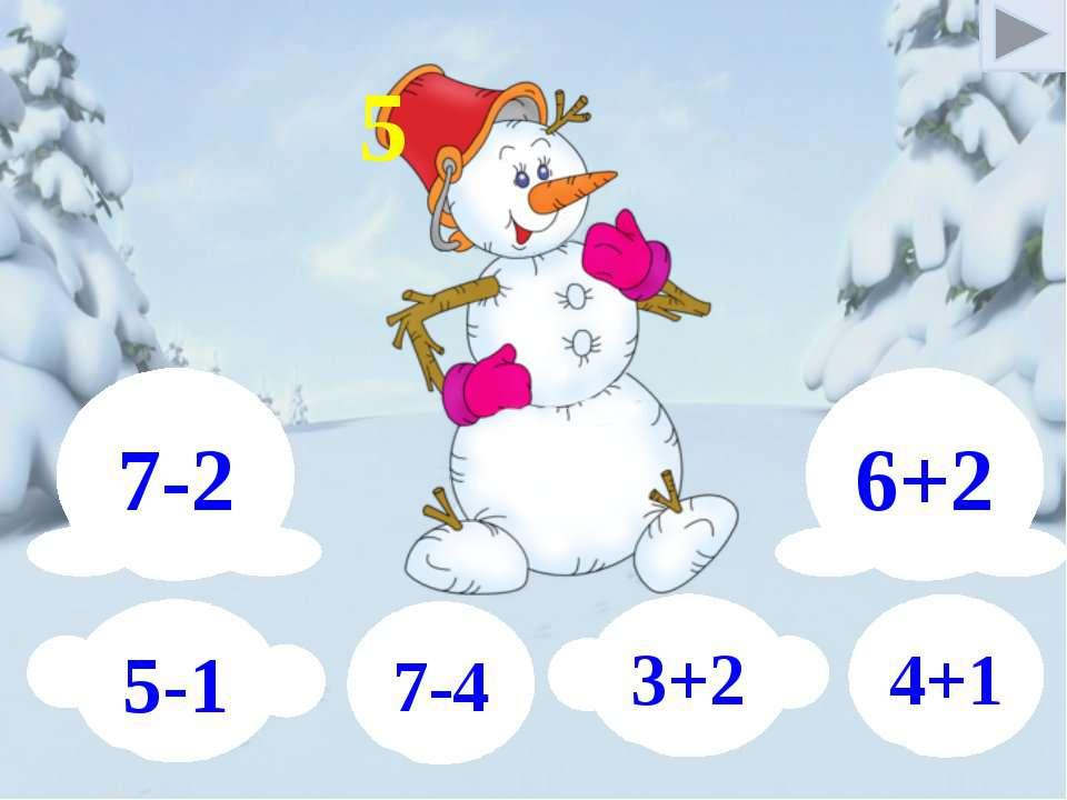 7-2 6+2 5-1 3+2 7-4 4+1 5