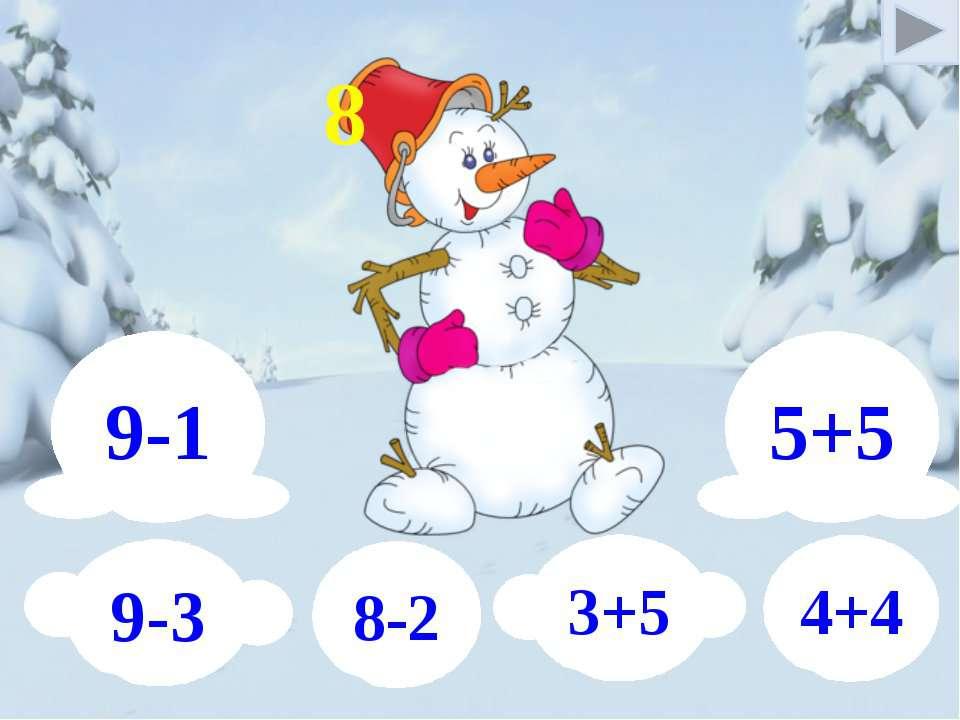 9-1 5+5 9-3 3+5 8-2 4+4 8