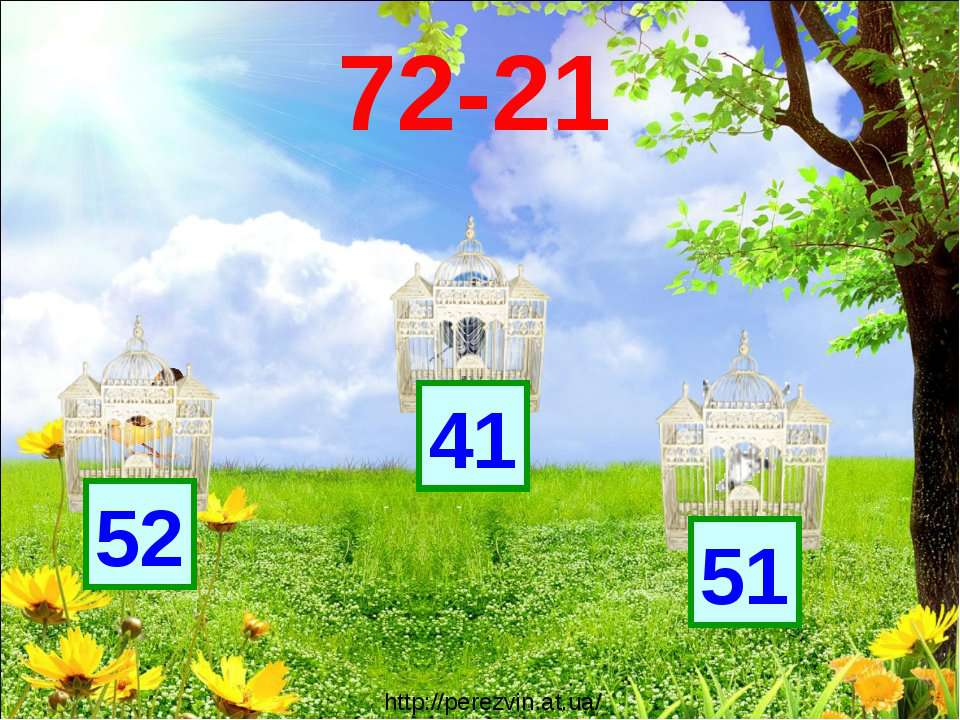 72-21 51 http://perezvin.at.ua/