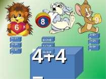 1+7=8 3+6=9 3+6= 5+1=6 5+1= 3+3= 3+3=6 6+2= 6+2=8 7+2= 7+2=9 5+4= 5+4=9 1+7= ...