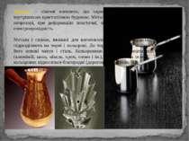 Метали – хімічні елементи, що характеризуються в твердому стані внутрішньою к...