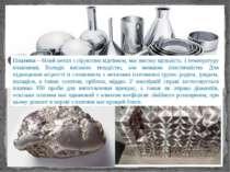 Платина – білий метал з сіруватим відтінком, має високу щільність і температу...