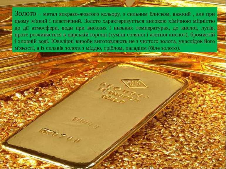 Золото – метал яскраво-жовтого кольору, з сильним блиском, важкий , але при ц...