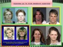 Наркоман до та після вживання наркотиків
