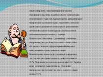 Закон забороняє зловживання монопольним становищем на ринку, недобросовісну к...