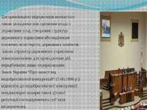 Дискримінацією підприємців визнається також укладення між органами влади і уп...