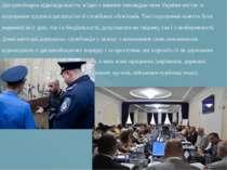 Дисциплінарна відповідальність згідно з чинним законодавством України настає ...