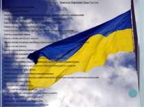 Структура Комітети Верховної Ради України: Комітет з питань правової політики...