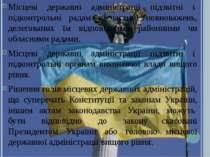 Місцеві державні адміністрації підзвітні і підконтрольні радам у частині...