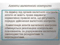 Агенти валютного контролю На відміну від органів валютного контролю агенти не...
