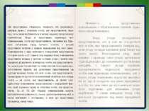 Згідно зі ст.139 Конституції України, в Автономній Республіці Крим діє Предст...