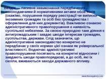 www.themegallery.com Бездія — пасивне невиконання передбачених законодавчими ...