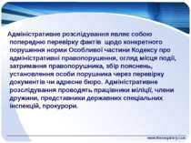 www.themegallery.com Адміністративне розслідування являє собою попередню пере...
