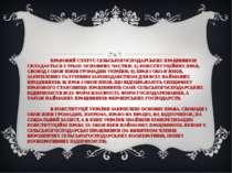 ПРАВОВИЙ СТАТУС СІЛЬСЬКОГОСПОДАРСЬКИХ ПРАЦІВНИКІВ СКЛАДАЄТЬСЯ З ТРЬОХ ОСНОВНИ...